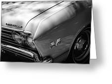 Chevrolet Chevelle Ss Grille Emblems Greeting Card