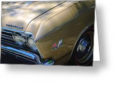 Chevrolet Chevelle Ss Headlight Emblems Greeting Card