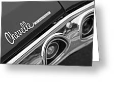 Chevrolet Chevelle Ss Taillight Emblem Greeting Card