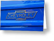 Chevrolet Emblem Greeting Card