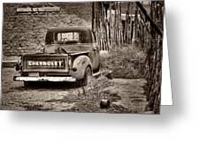Chevrolet Pickup - Sepia Greeting Card