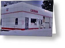 Chevron Lowville Ny Greeting Card