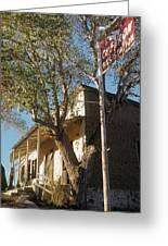 Chevron Station Ghost Town Gleeson Arizona 1972 Greeting Card