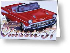 Chevy-088 Greeting Card