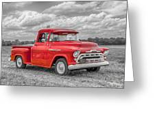 Chevy 3100   7d05235 Greeting Card
