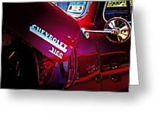 Chevy 3100 Greeting Card