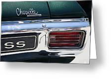 Chevy Chevelle Malibu Super Sport Greeting Card