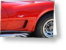 Chevy Corvette Greeting Card