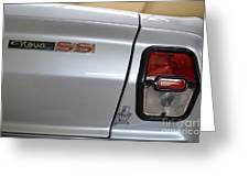 Chevy Nova Ss Emblem And Tail Light Greeting Card