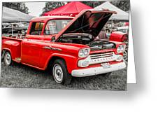 Chevy Stock Greeting Card