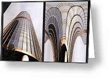 Chicago Abstract Before And After Sunrays On Trump Tower 2 Panel Greeting Card