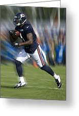 Chicago Bears Training Camp 2014 Moving The Ball 03 Greeting Card