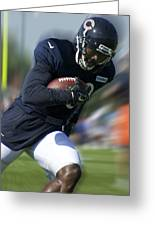 Chicago Bears Training Camp 2014 Moving The Ball 09 Greeting Card