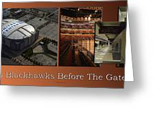 Chicago Blackhawks Before The Gates Open Interior 2 Panel Tan 01 Greeting Card