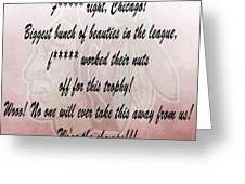 Chicago Blackhawks Crawford's Speech Greeting Card