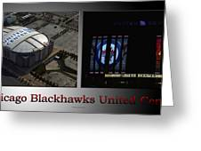 Chicago Blackhawks United Center 2 Panel Sb Greeting Card