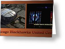 Chicago Blackhawks United Center Signage 2 Panel Tan Greeting Card