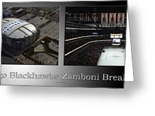 Chicago Blackhawks Zamboni Break Time 2 Panel Sb Greeting Card