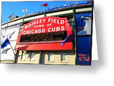 Chicago Cubs Marquee Sign Greeting Card
