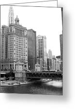 Chicago Downtown 2 Greeting Card