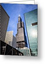Chicago Downtown City Buildings With Willis-sears Tower Greeting Card