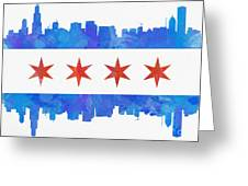 Chicago Flag Watercolor Greeting Card