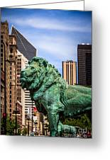 Chicago Lion Statues At The Art Institute Greeting Card