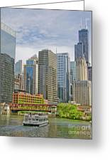 Chicago Loop Downtown Skyline From Chicago River   Greeting Card