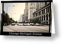 Chicago Michigan Ave Field Museum Art Institute Triptych 3 Panel Greeting Card