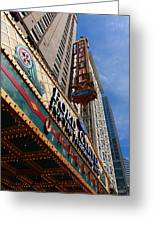 Chicago - Oriental Theatre Greeting Card