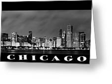 Chicago Panorama At Night Greeting Card