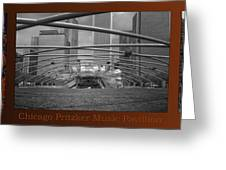Chicago Pritzker Music Pavillion Sc Triptych 3 Panel Greeting Card