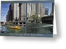 Chicago River Boat Rides 2 Panel Greeting Card