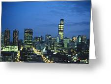 Chicago Skyline May 1983 Twilight Greeting Card