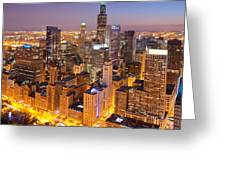 Chicago Southwest 2 Greeting Card