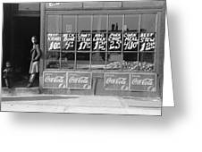 Chicago Store, 1941 Greeting Card
