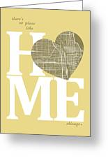 Chicago Street Map Home Heart - Chicago Illinois Road Map In A H Greeting Card