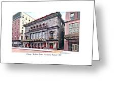 Chicago - The Illinois Theatre - East Jackson Boulevard - 1910 Greeting Card