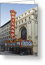 Chicago Theater Facade Southside Greeting Card