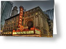 Chicago Theatre Hdr Greeting Card