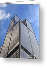 Willis Tower Greeting Card