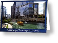 Chicago Transportation Triptych 3 Panel Hdr 01 Greeting Card