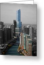 Chicago Trump Tower Blue Selective Coloring Greeting Card