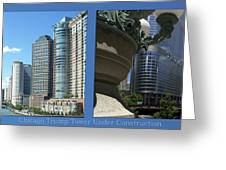 Chicago Trump Tower Under Const 2 Panel Greeting Card