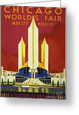 Chicago World Fair A Century Of Progress Expo Poster  1933 Greeting Card