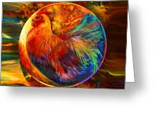 Chicken In The Round Greeting Card by Robin Moline