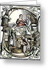 Childbirth, 1499 Greeting Card