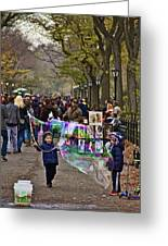 Children And Big Bubbles Greeting Card