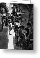 Children In The Rosarito Art Shops Greeting Card