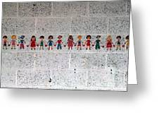 Children Of The World Greeting Card